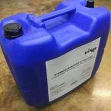 20 Litre Container Of STENNER Saw Lubricant (UK Sales Only) Genuine STENNER UK