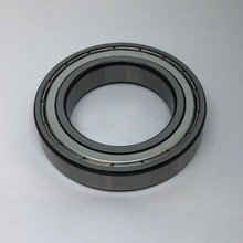 Bottom Bearing For Main Spindle (1 off required)