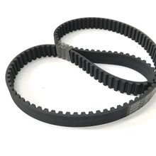 Bridgeport Y Axis Interact Series 2 Timing Belt 1577989