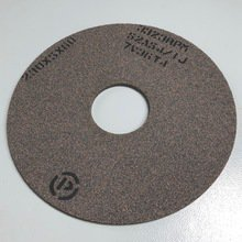 Brown - Quality Multi Purpose Grinding Wheel For WEINIG Profile Grinders - 230mm x 5mm x 60mm Bore For Weinig Profile Grinders