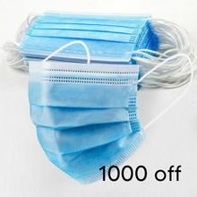 1000x 3-Ply Surgical Style Ear Loop Face Masks For Workers (UK Stock For QUICK Delivery) 30p Each